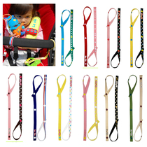 Baby Toys Japan brand fixed carrying seat stroller toy hanging tethers pacifier chain