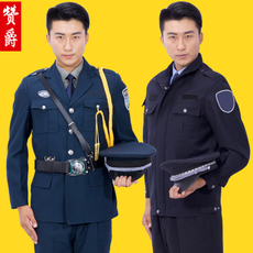 Working clothes Like Sir zj15a0007