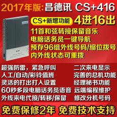Коммуникационное оборудование Chand News CS+416 16