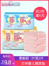 BEIXIANG baby diaper waterproof and breathable disposable care large baby paper diaper non washable mattress