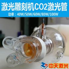 Машина лазерной резки CO2 40W/50Вт/60Вт/80W/100Вт гравировка/станок