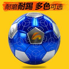 Футбольный мяч Tsunehiro HB/3920/30