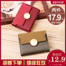 Large capacity and lovely card-releasing bag, small pocket purse, ultra-thin lady's multi-card business card clip, anti-degaussing