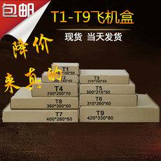 Картонная упаковка T1/T2/T3/T4/T5/T6/T7/T8/T9