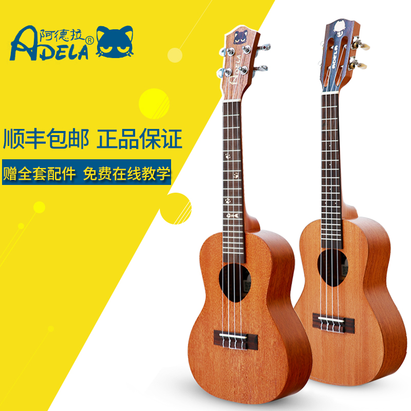 Nices Adela 23 Ukulele