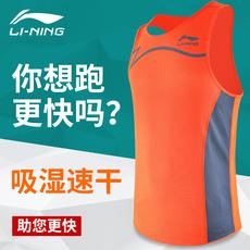 Легкоатлетическая форма Lining adlk001