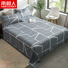 Antarctic Cotton Bed Sheets Single Student Dormitory Male and Female Single Beds 1.5m2 m 1.8 Double Cotton Bed Sheets