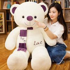 Мягкая игрушка Beautiful umesong