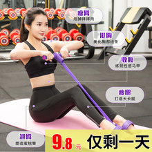 Family-assisted pull-up artifact pedal stretch rope