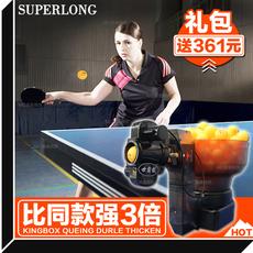 Машина для подачи мячей SUPERLONG