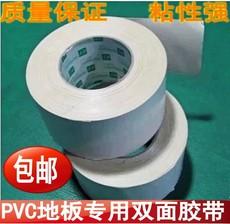 Покрытие для спортплощадок 8cm 10cm PVC