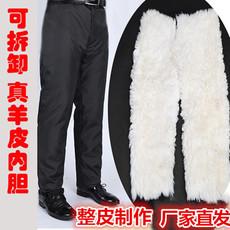 Теплые брюки Spring 00018