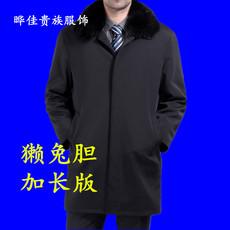 Куртка 1828 1501