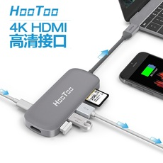 USB-хаб Each way HT/uc001 Hootoo MacbookPro