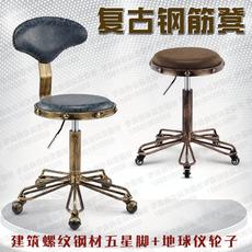 Стулья для салона 伊美个性复古钢筋大工凳 美发椅师傅椅 吧台椅