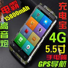 Китайский бутик телефонов Toro 4G 5.5