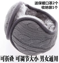 In the winter, the ear muff is warm and the ear can be folded. The male and female can fold the ear bag, then wear the plush ears and warm ears to cover the ears.
