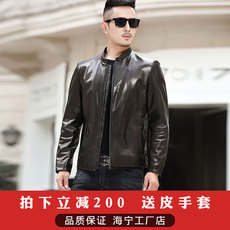Leather Leather boss Mann