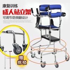 ходунки для инвалидов Comet line