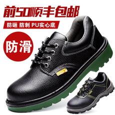 Защитная обувь Fixed step