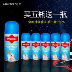 Magicode m510150