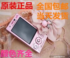 Мобильный телефон Sony Ericsson W705 Wifi