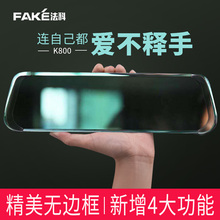 New type of traffic recorder dual lens high definition night vision with reversing image 360 degree panoramic car navigation