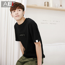 Summer mens trend of the young students in the Korean version of the Joker to make shirts