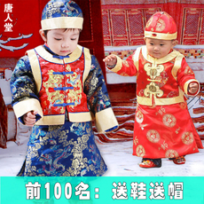Chinese traditional outfit for children ncqt016