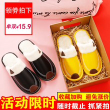 Buy one-for-one couple cotton slippers, women's skid-proof waterproof indoor moonshoes, thick-soled PU leather slippers for men's winter
