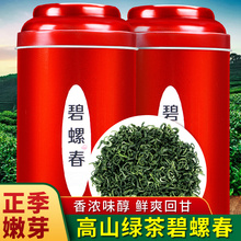 Hongzhen Biluochun green tea flavor 2019 new tea flavor before Ming Dynasty can gift box 100g in bulk