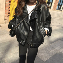 Spring and autumn Korean loose and thin locomotive leather jacket