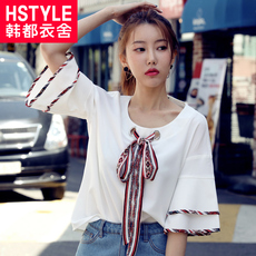 Blouse Hstyle nh7028 2017