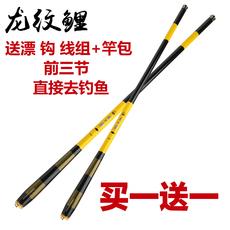 удочка Dragon carp rods 009 37
