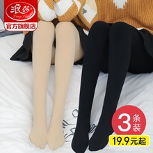 Langsha spring and autumn medium thickness Plush stockings