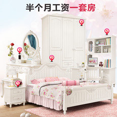 Спальня Trellis lovely home 1.8