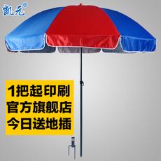 Зонт Kaiyuan 20811