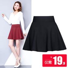 Black autumn winter high waist pleated puffy skirt
