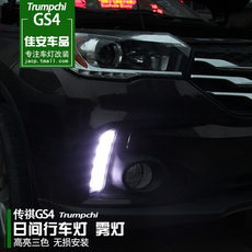 лампа World Shuai GS4 LED