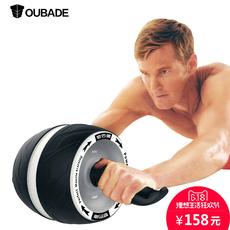 Ролик для тренировки мышц пресса Oubade