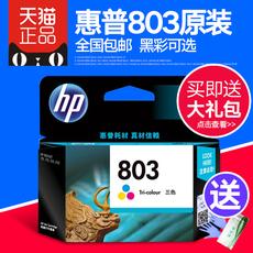 Струйные картриджи Hewlett/Packard Hp/803 Deskjet 1111