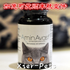 Наркотики OTHER AminAvast 300mg 60