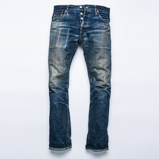 Jeans for men Open and Dotted