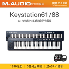 MIDI-клавиатура M/AUDIO M-AUDIO Keystation 61 88