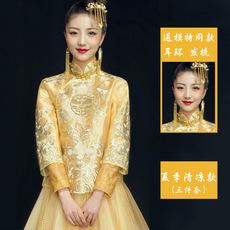 Платье Ципао Show Wo family 2017