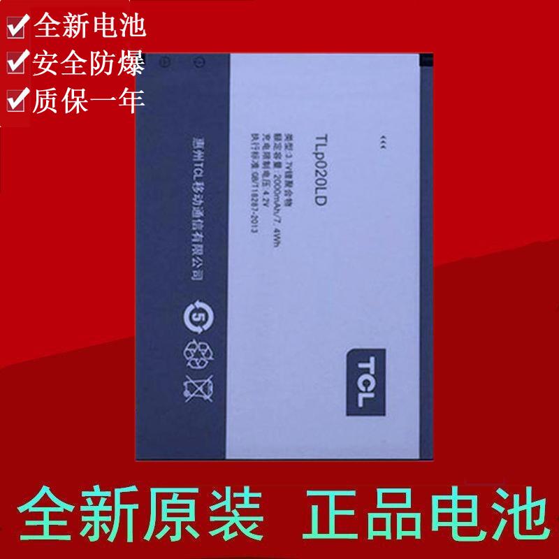 tcl耳機原裝推薦|tcl耳機原裝評價|tcl耳機原裝價格|香港- 淘寶海外