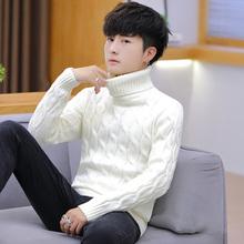 High neck men's Korean slim sweater