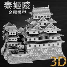 Модель архитектурного сооружения Kingdom of spell