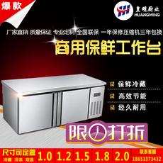 Холодильные витрины Emperor Ming kitchen