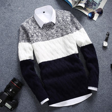 Autumn and winter long sleeve knitting youth Korean men's thickened coat sweater